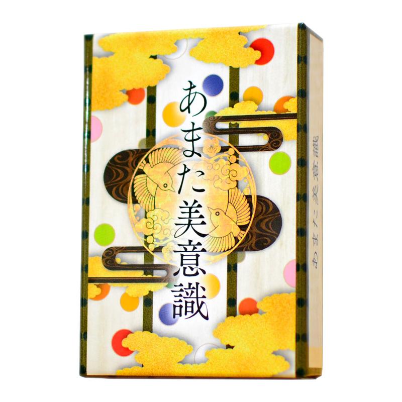 あまた美意識 日本の美意識心得カードゲーム 説明書
